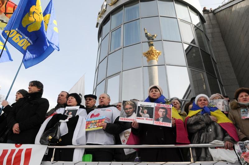 Прихильники опозиції 25 лютого провели у Києві акцію протесту проти політики Януковича. Фото Володимир Бородін/Велика Епоха