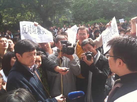 Фото с места событий. Гуанчжоу. 23 ноября 2009 года. Фото с epochtimes.com