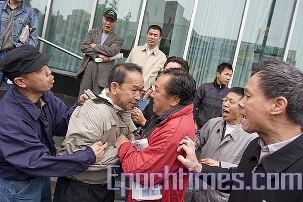 Несколько китайцев напали на г-на Юй Вэнчжуна. Фото: Dayin Chen/ The Epoch Times