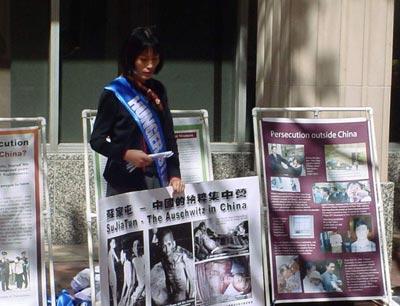 Голодування протесту проти злочинів китайського комуністичного режиму. Фото: The Epoch Times