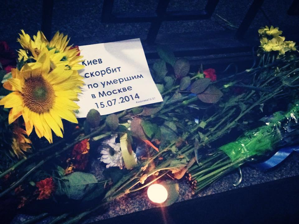 Фото: Типичный Киев/facebook.com