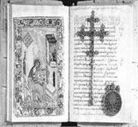 Старовинна книга.