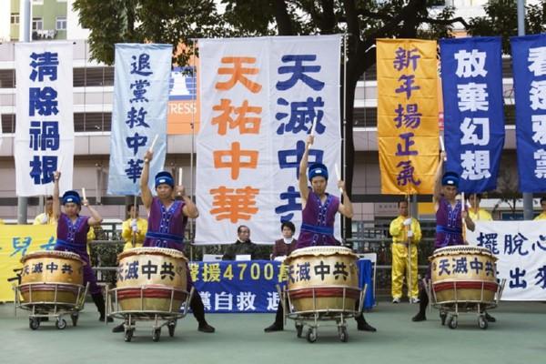 На барабанах написано «Небо уничтожит КПК». Гонконг. 01 декабря 2009 г. Фото: Ли Мин/ The Epoch Times