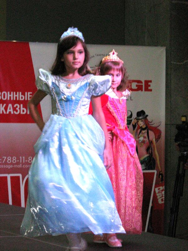 Дитяча колекція від магазину «Місто казок». Фото: The Epoch Times Україна