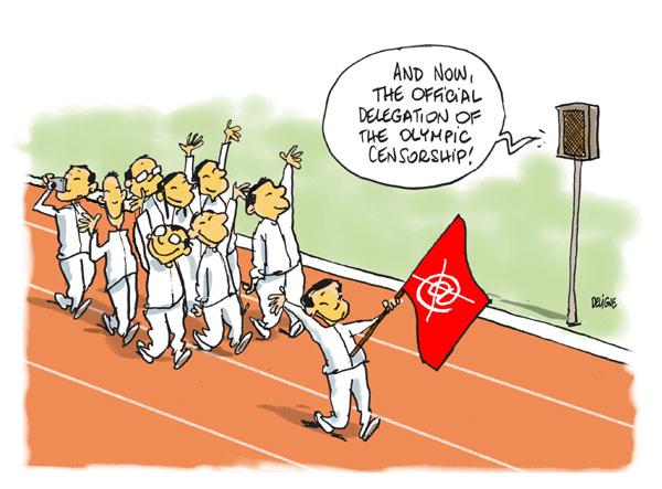 «А сейчас, приветствуйте официальную делегацию по вопросам Олимпийской цензуры»