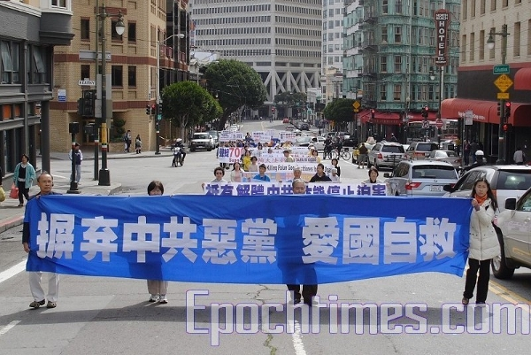 Шествие по улицам китайского квартала Сан-Франциско. Фото: Zhou Rong/The Epoch Times
