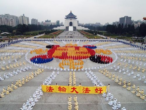 25.12.2005г. 5 тысяч последователей «Фалуньгун» выстроились в форме изображения символа «Фалуньгун» знака фалунь. Фото с epochtimes.com