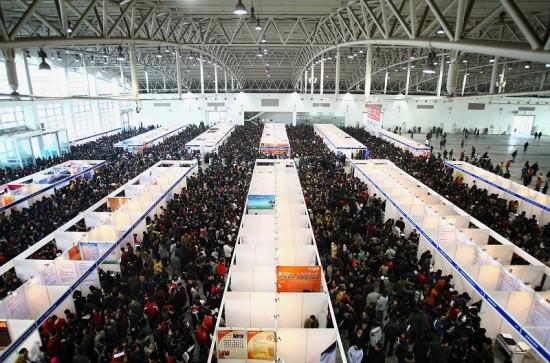Ярмарка труда в Пекине. Фото: Feng Li /Getty Images