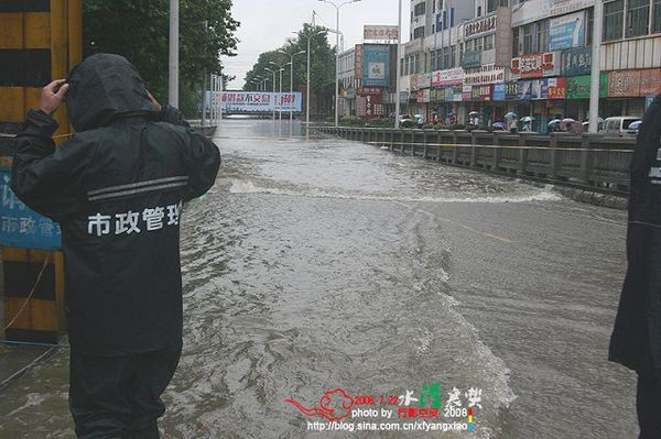 Ливни в провинции Хубэй вызвали сильные наводнения. Фото с epochtimes.com