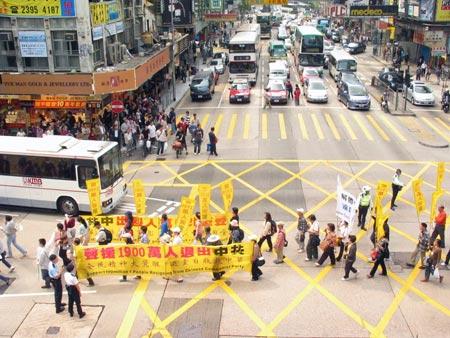 Жителі, що підтримують вихід із КПК. Фото: Цзінчао Пань. Велика Епоха