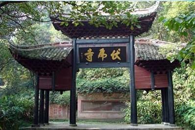 Храм Фуху (Лежащий тигр). Горы Эмэй. Фото с zhengjian.org