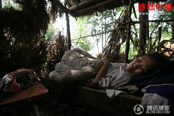 Полупарализованая жена Чжу Шаоу. Фото: Чжан Жэньцзе