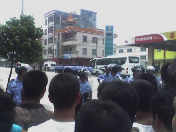 Народное волнение в провинции Гуандун