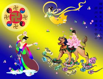 Все ученики Фалуньгун г.Цзячжоу провинции Шаньдун поздравляют уважаемого Учителя с Новым годом!