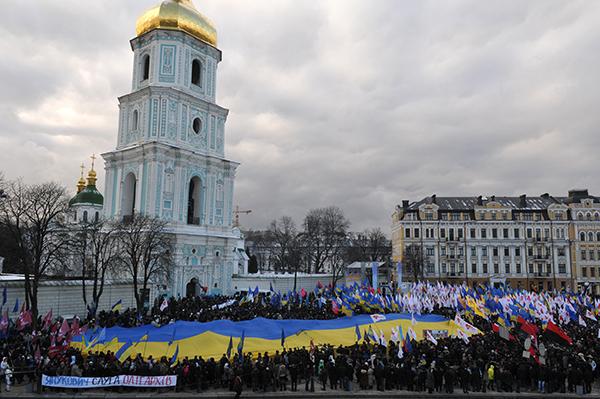 Митинг на Софийской площади в Киеве 22 января 2011 года в День соборности Украины. Фото: Владимир Бородин/The Epoch Times Украина