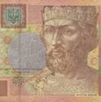 Ярослав Мудрий на українській гривні.