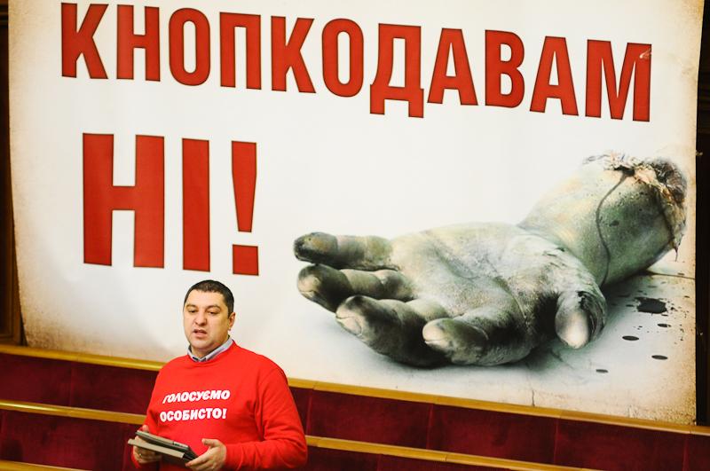Опозиція продовжує блокувати роботу парламенту, домагаючись персонального голосування. Фото: Володимир Бородін / Велика Епоха