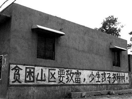 «Если жители бедных горных районов захотят разбогатеть, им нужно поменьше рожать детей и больше сажать деревья» - просто рекомендация властей. Фото: Великая Эпоха