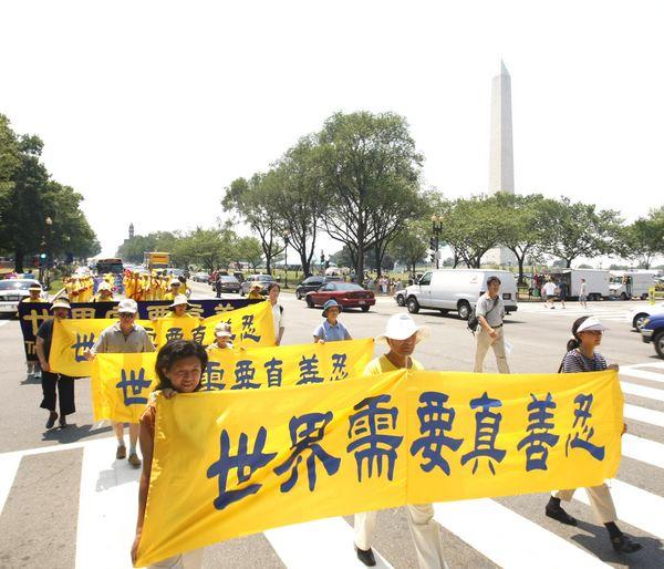Надпись на плакате: «Мир нуждается в Истине Доброте Терпении». 18 июля. Вашингтон. Фото: Дай Бин