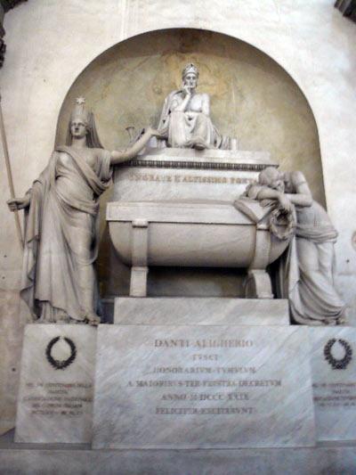 Гробница Данте. Фото: Елена Захарова/Великая Эпоха