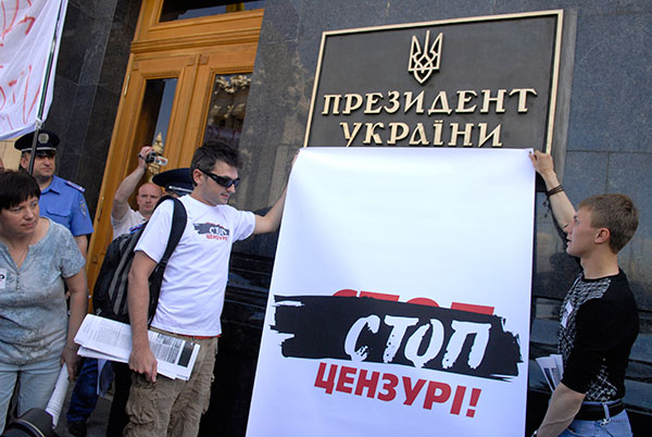 Марш за свободу слова провели журналисты в Киеве 6 июня. Фото: Владимир Бородин/The Epoch Times