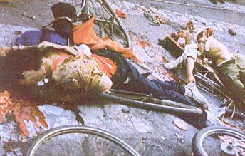 Погибшие на улице Чан'ань.