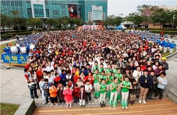 Последователи Фалуньгун города Тайбэя (Тайвань) поздравляют мастера Ли Хунчжи с китайским Новым годом. Фото с minghui.com