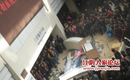 Протестуючі розгромили перший поверх будівлі лікарні. Провінція Цзянсу в Китайській Народній Республіці. Грудень 2010 року. Фото з epochtimes.com