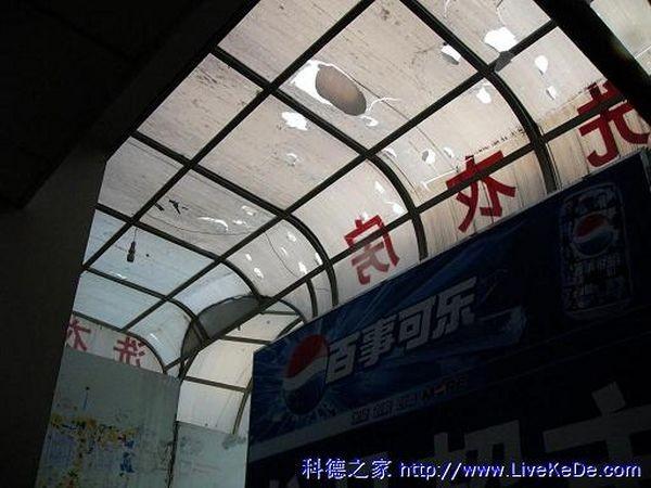 Сильный град прошёл в Пекине 23 июня. Фото с secretchina.com