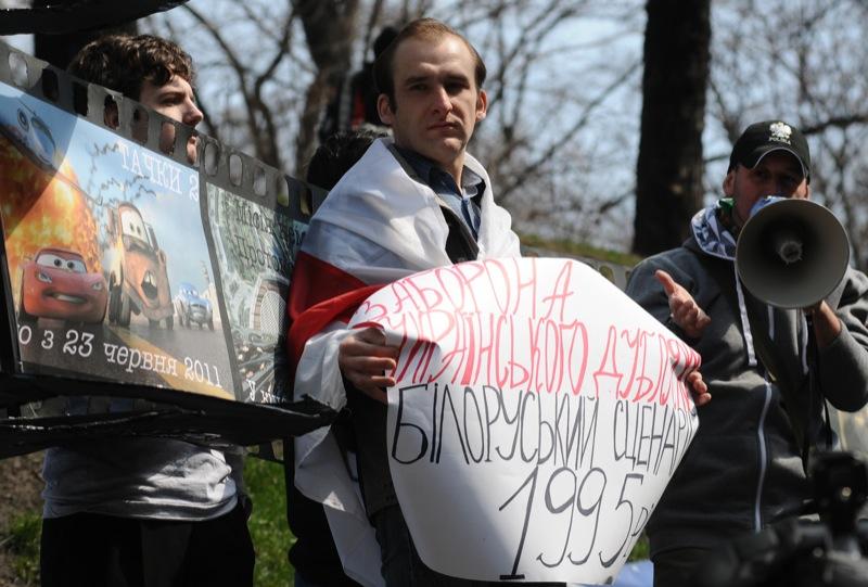 Акция в поддержку дублирования зарубежных фильмов украинским языком прошла возле Кабинета министров Украины 12 апреля 2012 года. Фото: Владимир Бородин/The Epoch Times Украина