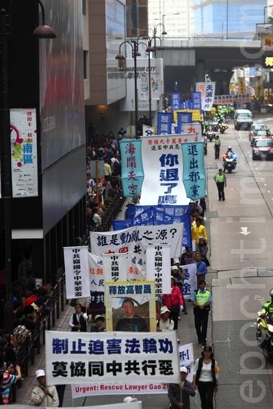 Мероприятия в поддержку 90 миллионов человек, вышедших из организаций компартии Китая. Март 2010 год. Гонконг. Фото: The Epoch Times