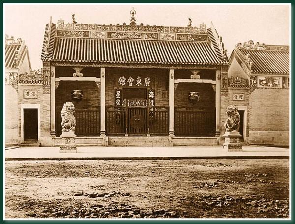 Гостиница. Город Фучжоу. 1860 год. Фото: Теодор Джонс