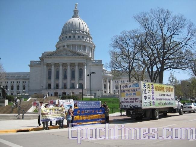 Тур прибыл в Мэдисон (штат Висконсин). (The Epoch Times)
