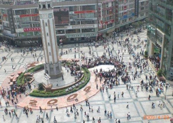 Мужчина совершил акт самосожжения в китайском городе Чунцин. Фото с epochtimes.com