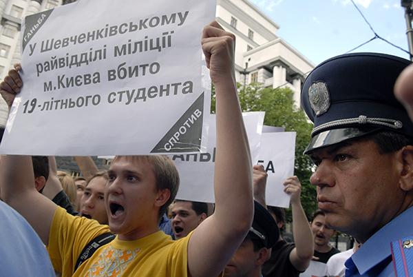 Молодіжні організації провели акцію протесту, критикуючи правління президента Віктора Януковича. Фото: Володимир Бородін / The Epoch Times