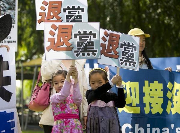 Юные волонтёры. Митинг поддержки в Сан-Габриэль. (Ji Yuan/The Epoch Times)