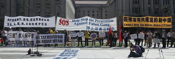 Мітинг. Фото: Xi Ming/The Epoch Times