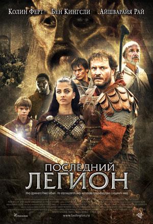 Кадр из фильма. kinopoisk.ru