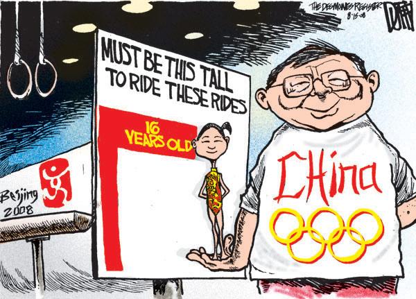 В Олимпиаде приняли участие совсем юные китайские спортсменки