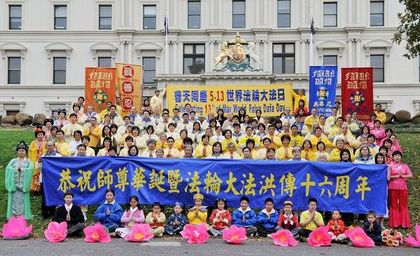 Последователи Фалуньгун г.Мельбурна празднуют «Всемирный День Фалунь Дафа». Фото: Ху Юхуа/ The Epoch Times
