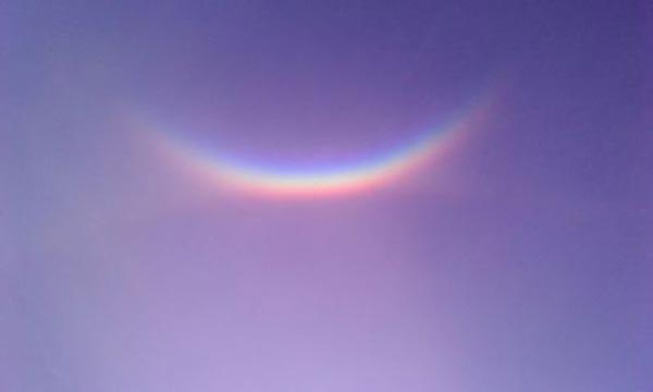 Необычное явление в провинции Шаньдун. Фото с сайта img.epochtimes.com