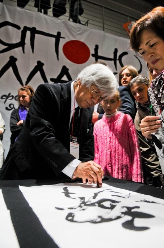 Фестиваль «Япономанія» пройшов у Києві 20—21 жовтня 2012 року. Фото: Володимир Бородін/Велика Епоха
