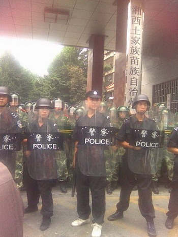 Приехал отряд вооружённых полицейских, которые стали разгонять обманутых людей. Фото: С сайта epochtimes.com