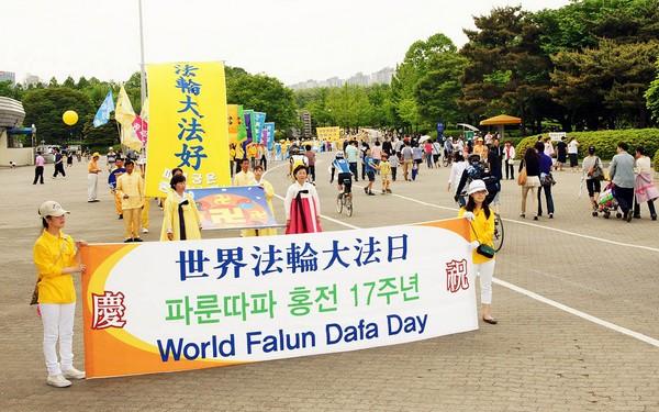 Сеул (Южная Корея). Мероприятия, посвящённые Всемирному Дню Фалунь Дафа. Фото с minghui.org