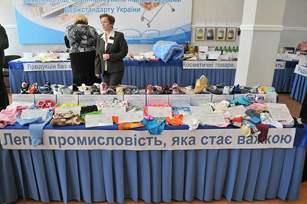 Стенд текстильных изделий на выставке в ГП «Укрметртестстандарт». Фото: Владимир Бородин/The Epoch Times Украина
