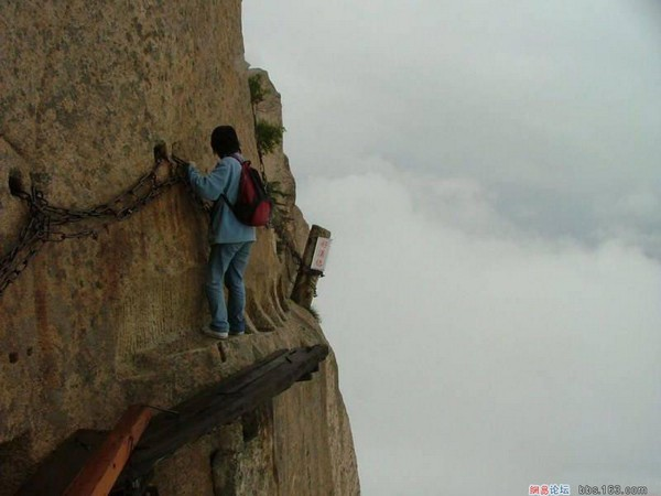 Гори Хуашань. Фото: aboluowang.com