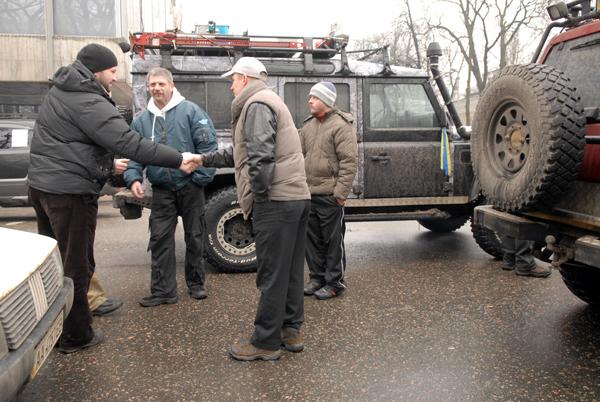 Акция протеста «Достали» прошла в Киеве в четверг 5 февраля 2009 года. Фото: Владимир Бородин/The Epoch Times