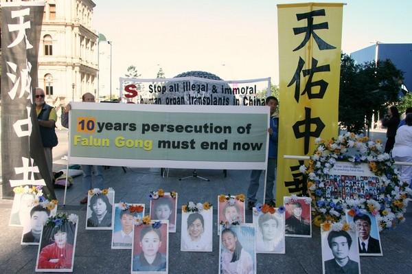 Квинсленд (Австралия). Акция против репрессий Фалуньгун в Китае. Фото: The Epoch Times