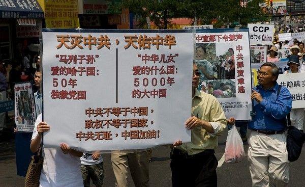 14 июня, Нью-Йорк. Шествие последователей Фалуньгун. Надпись на плакате: «Небо уничтожит КПК и сохранит китайскую нацию. КПК – это не Китай. Правительство – это не страна. Дети марксизма-ленинизма любят страну с 50-ти летней диктатурой компартии, а дети к