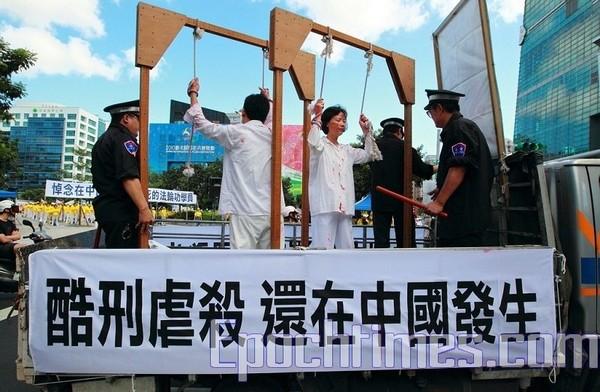 Демонстрація тортур щодо послідовників Фалуньгун у китайських в'язницях і таборах. Тайвань. Липень 2010 р. Фото: The Epoch Times